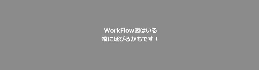 img-flow01